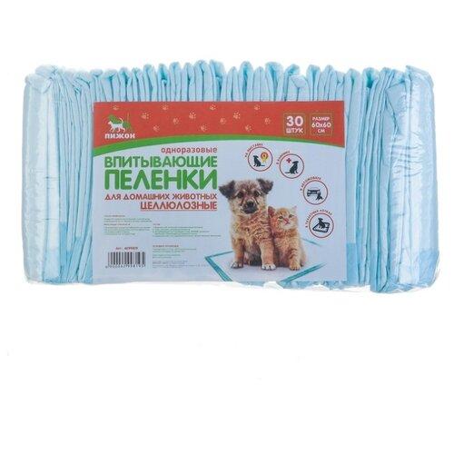 Пеленки для собак впитывающие Пижон целлюлозные 2834057/4299819 60х60 см голубой 30 шт.
