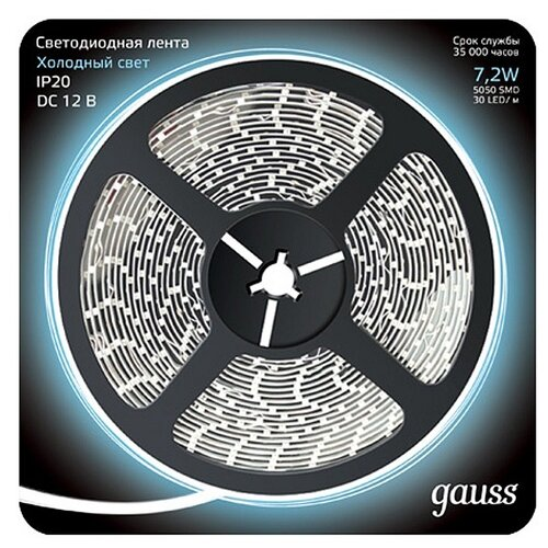 Светодиодная лента gauss 312000307 5 м