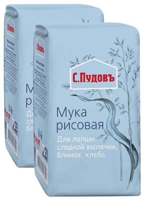 Мука С.Пудовъ рисовая, 2 шт, 0.5 кг