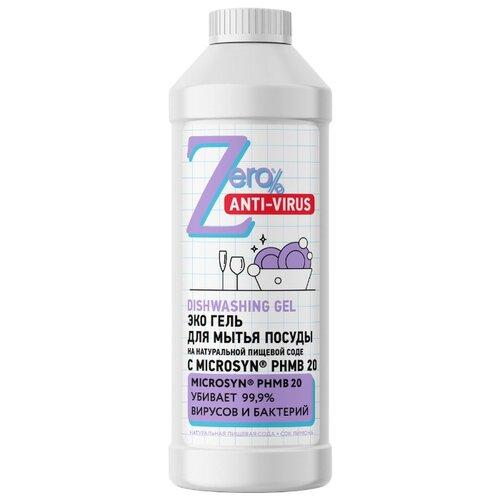 Zero% Гель для мытья посуды Anti-virus на натуральной пищевой соде 0.5 л