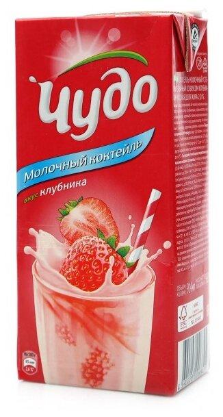 Купить Молочный коктейль Чудо Со вкусом клубники 2%, 960 г по низкой цене с доставкой из Яндекс.Маркета