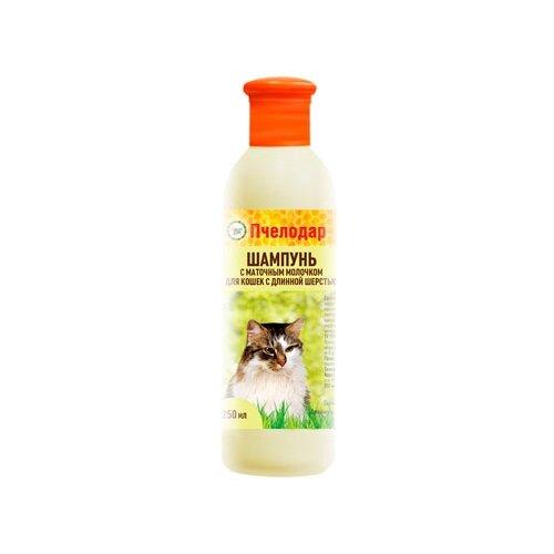 Шампунь Пчелодар с маточным молочком для длинношерстных кошек 250мл мыло пчелодар с маточным