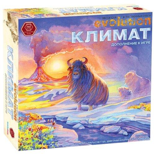 Купить Дополнение для настольной игры Правильные игры Эволюция. Климат, Настольные игры