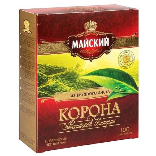 Чай черный Майский Корона Российской империи в пакетиках, 100 шт. майский чайная матрешка синяя черный листовой чай 30 г