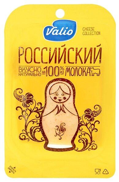 Сыр Valio Российский 50%, 270г
