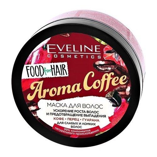 Купить Eveline Cosmetics Food For Hair Маска для волос Aroma Coffee Ускорение роста волос и предотвращение выпадения, 500 мл
