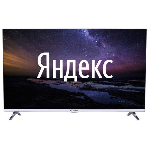 Фото - Телевизор Hyundai H-LED43EU1302 43 (2020) на платформе Яндекса черный/серебристый телевизор leff 55u610s 55 2020 на платформе яндекса черный