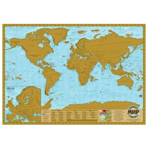 Геоцентр Скретч-карта Мир (СК_МИР60АГТ)