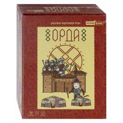 Купить Настольная игра Рыжий кот KonigGame Орда ИН-9896, Настольные игры