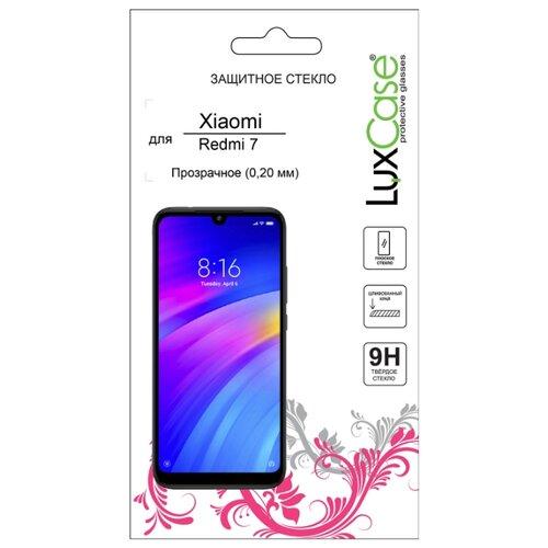 Защитное стекло LuxCase для Xiaomi Redmi 7 0,2 мм прозрачный
