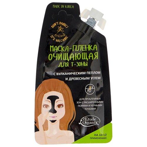 Фото - Etude Organix Маска-пленка очищающая для T-зоны, 20 мл маска etude organix wow detox strawberry 25 г