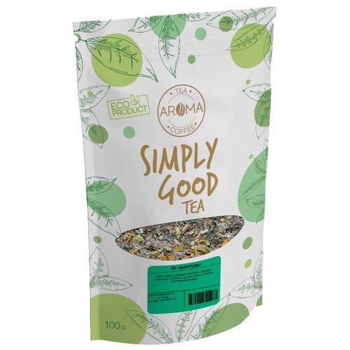Чай травяной Aroma От простуды, 100 г чай травяной aroma иван чай с ягодами и листом черной смородины 100 г