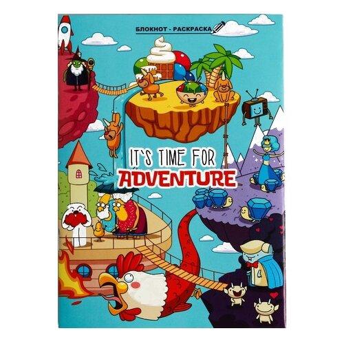 Купить Блокнот ArtFox It's time for adventure, А6, 12 листов (4632280), Блокноты