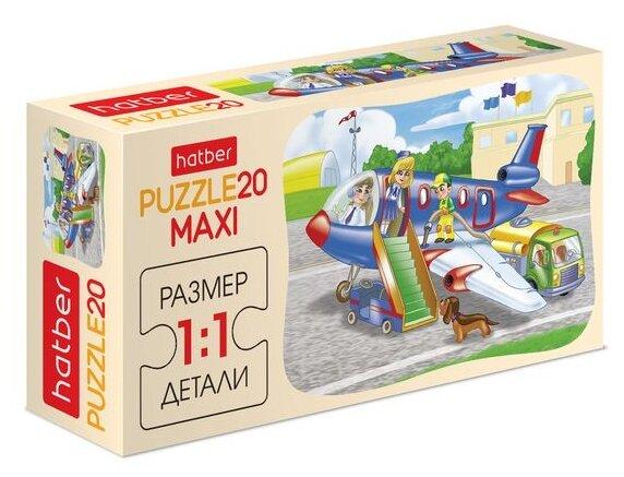 Пазл Hatber Аэропорт Maxi (20ПЗ5_09339), 20 дет.