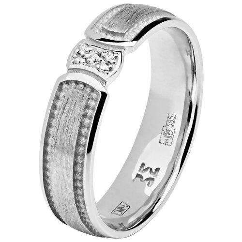 Эстет Кольцо с 5 бриллиантами из белого золота 01О620335, размер 17.5
