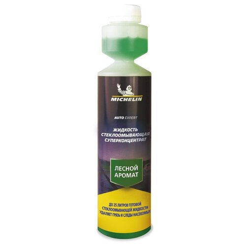 Концентрат жидкости для стеклоомывателя MICHELIN Лесной аромат, 0.25 л