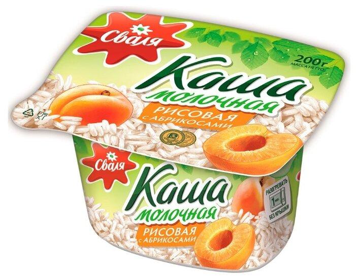 Каша Сваля молочная рисовая с абрикосами 6%, 200 г