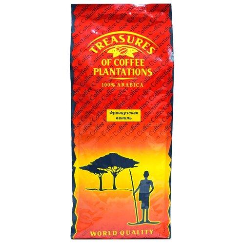 Кофе в зернах Сокровища кофейных плантаций Французская ваниль, ароматизированный, арабика, 1000 г кофе в зернах сокровища кофейных плантаций папуа новая гвинея арабика 1000 г