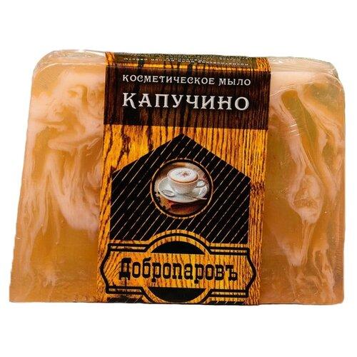 Мыло кусковое Добропаровъ Капучино, 100 г мыло кусковое добропаровъ пивные дрожжи лаванда 100 г