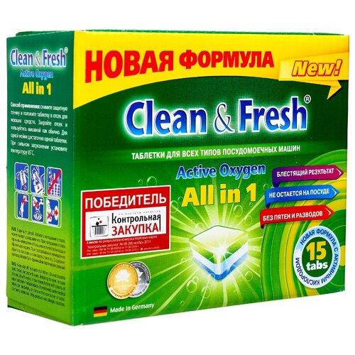 Clean & Fresh All in 1 таблетки для посудомоечной машины, 15 шт.