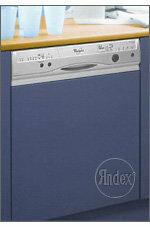 Посудомоечная машина Whirlpool ADG 9988 IX