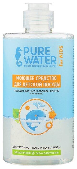Средство для мытья посуды PURE WATER детское 450 мл