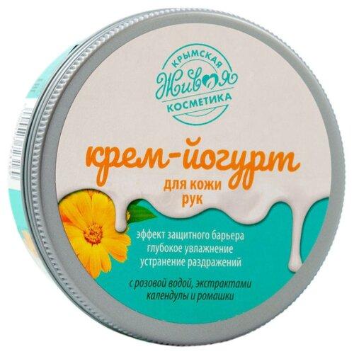 Крем-йогурт для рук Крымская Живая Косметика 200 г косметика для рук avene