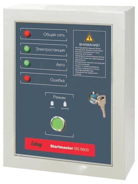 Блок автоматики Fubag Startmaster BS 6600 (431283)