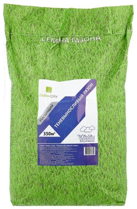 """ГазонCity Семена газонной травы """"настоящий теневыносливый"""" 10 КГ (1)"""