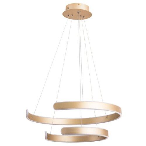 Светильник светодиодный Arte Lamp Helios A4050SP-2SG, LED, 92 Вт