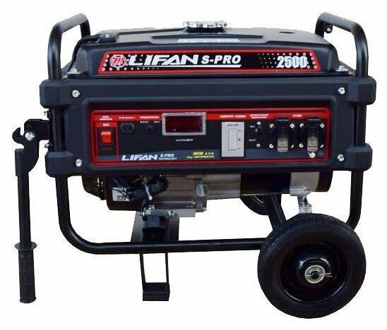 Бензиновый генератор LIFAN S-PRO 2500 (2500 Вт)