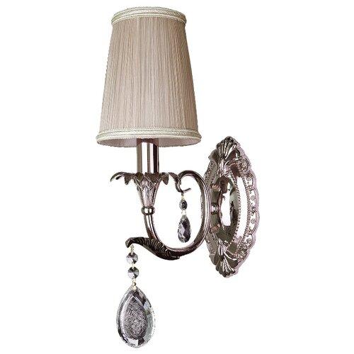 Настенный светильник Osgona Cappa 691614, 40 Вт настенный светильник osgona ricerco 693614 40 вт