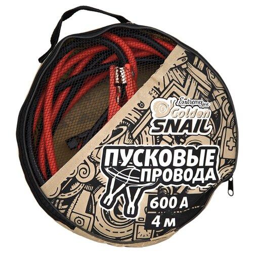 Пусковые провода Golden Snail GS 9114, 600А, 4 м