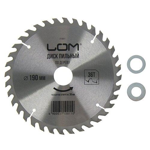 Пильный диск LOM 3110011 190х30 мм пильный диск lom 1857941 200х30 мм