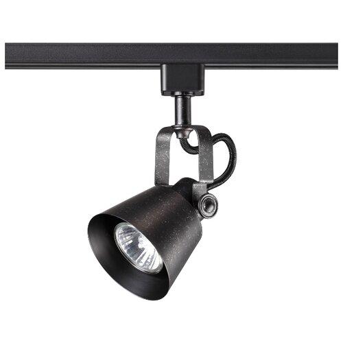 Трековый светильник-спот Novotech Veterum 370551 встраиваемый спот точечный светильник novotech vetro 369511