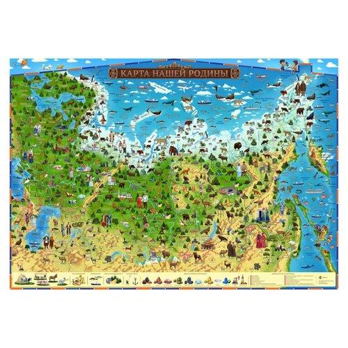 Globen Интерактивная карта для детей Карта нашей Родины (КН015)