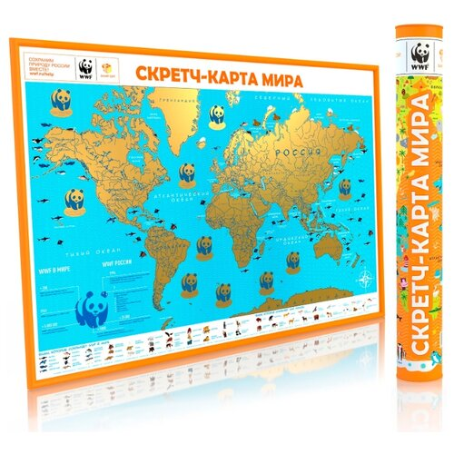 Smart Gift Стираемая карта мира WWF оранжевая А1 59х84см