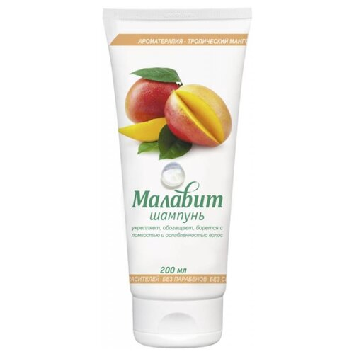 Малавит шампунь для всех типов волос Ароматерапия - Тропический манго 200 мл шампунь малавит
