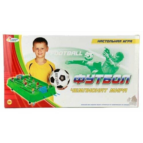 Купить Играем вместе Футбол Чемпионат мира (0702 / A553-H30007-R), Настольный футбол, хоккей, бильярд