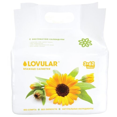 Влажные салфетки LOVULAR С экстрактом календулы, 186 шт.