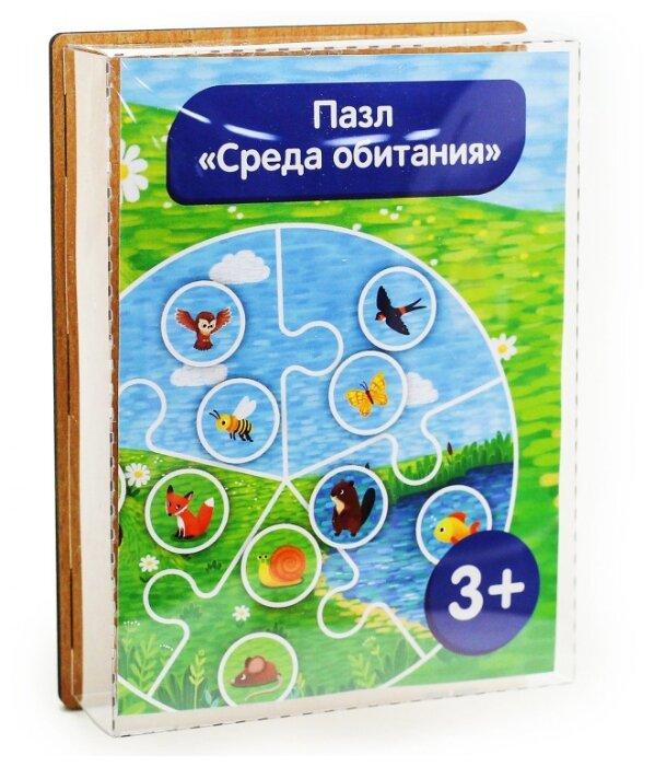 Купить Пазл PAREMO Среда обитания (PE720-24), 20 дет. по низкой цене с доставкой из Яндекс.Маркета (бывший Беру)