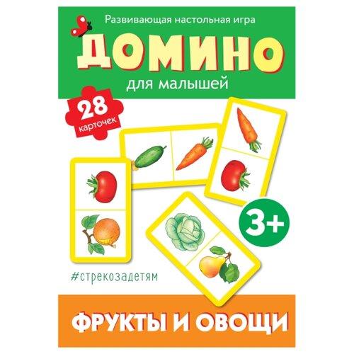 Купить Настольная игра Стрекоза Домино для малышей Фрукты и овощи, Настольные игры