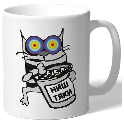 Кружка кот с большими глазами ест ништяки