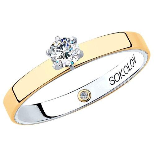 SOKOLOV Кольцо из комбинированного золота с бриллиантами 1014005-01, размер 16