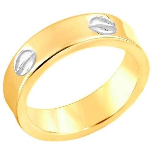 Эстет Кольцо из жёлтого золота 01К0312114Р, размер 20 фото