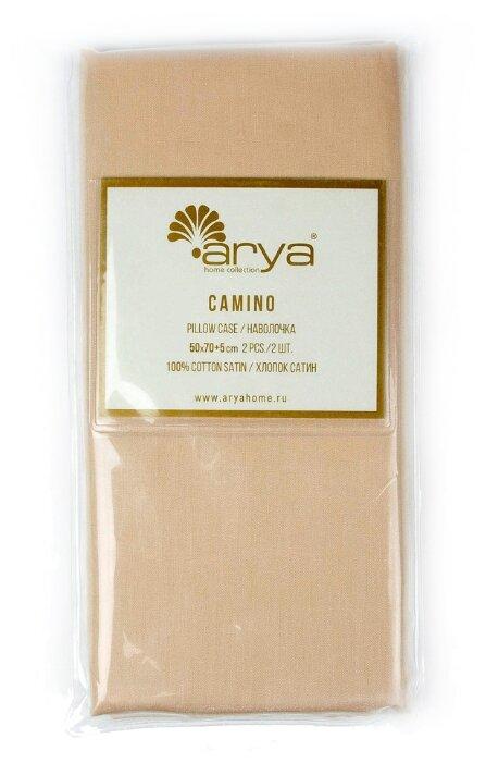 Комплект наволочек Arya Camino сатин 50 х 70 см серый