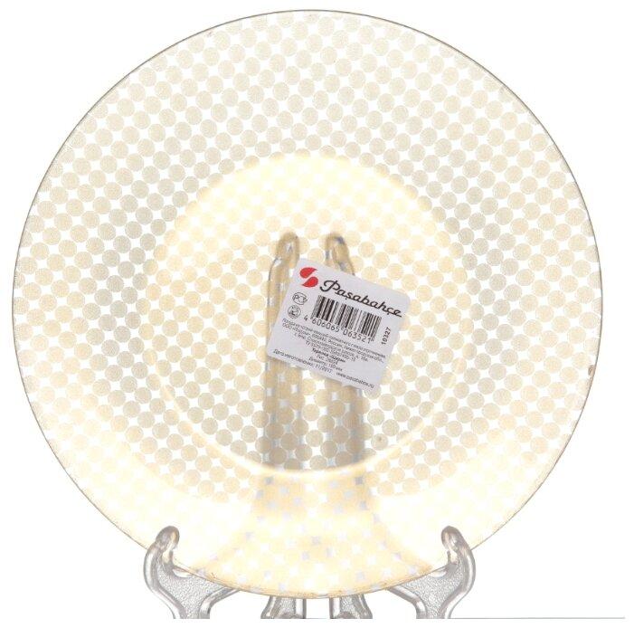 Pasabahce Тарелка десертная Charm круг 19,5 см