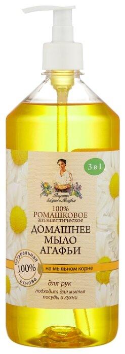 Мыло жидкое Рецепты бабушки Агафьи домашнее