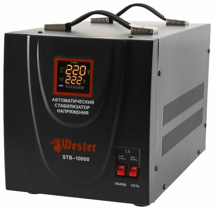 Стабилизатор напряжения однофазный Wester STB-10000 (8 кВт)