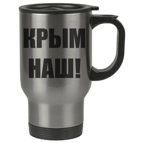 Автомобильная термокружка Путин, КРЫМ НАШ